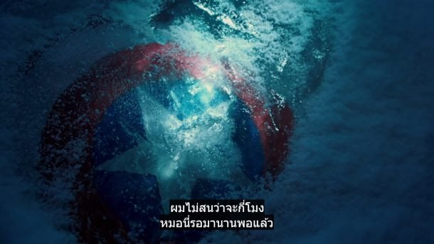 reviews iflix in thailand 008