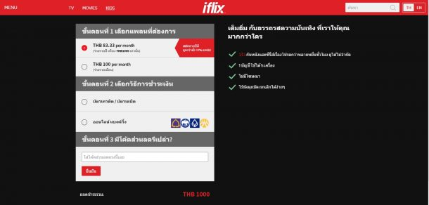 reviews iflix in thailand 016