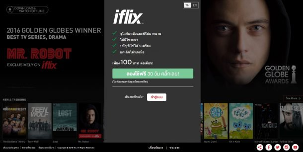 reviews iflix in thailand