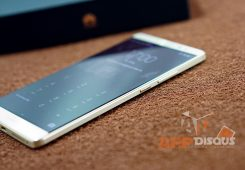 Huawei-Mate-8-Appdisqus.comDSC03311