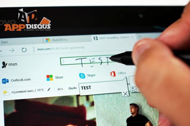 Lenovo ideapad miix 700P6042174