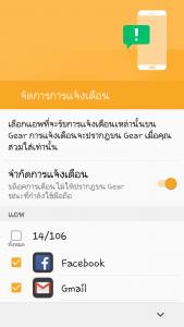 Screenshot_20160620-135549
