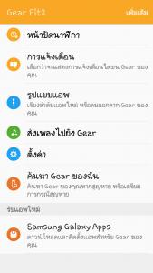 Screenshot_20160625-113209