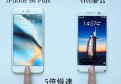 vivo x7 fingerprint