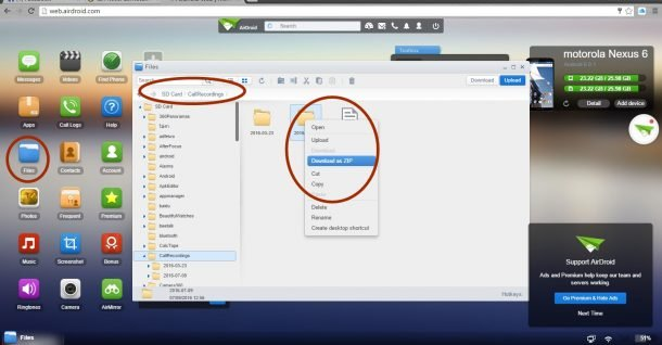 airdroid automatic call recorder  (5)