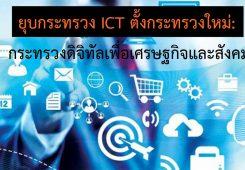 app-mp24-3063-a-696x380