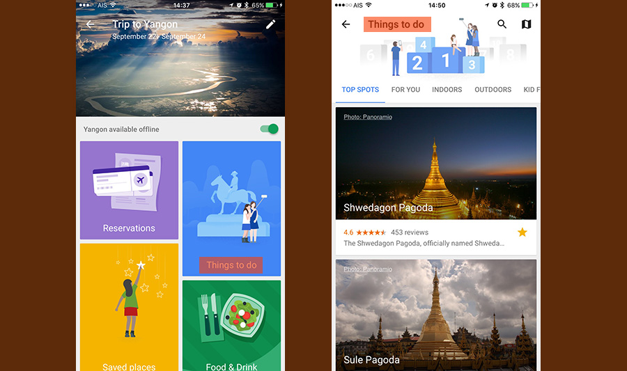 how-to-google-trips-3