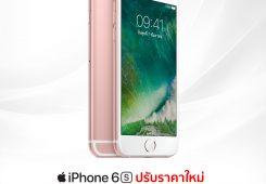 iphone6s_onlinestore_1040x1040