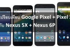 pixels-nexus-spec
