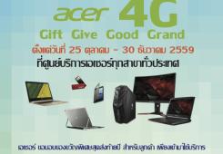 acer-4g-724x1024-1