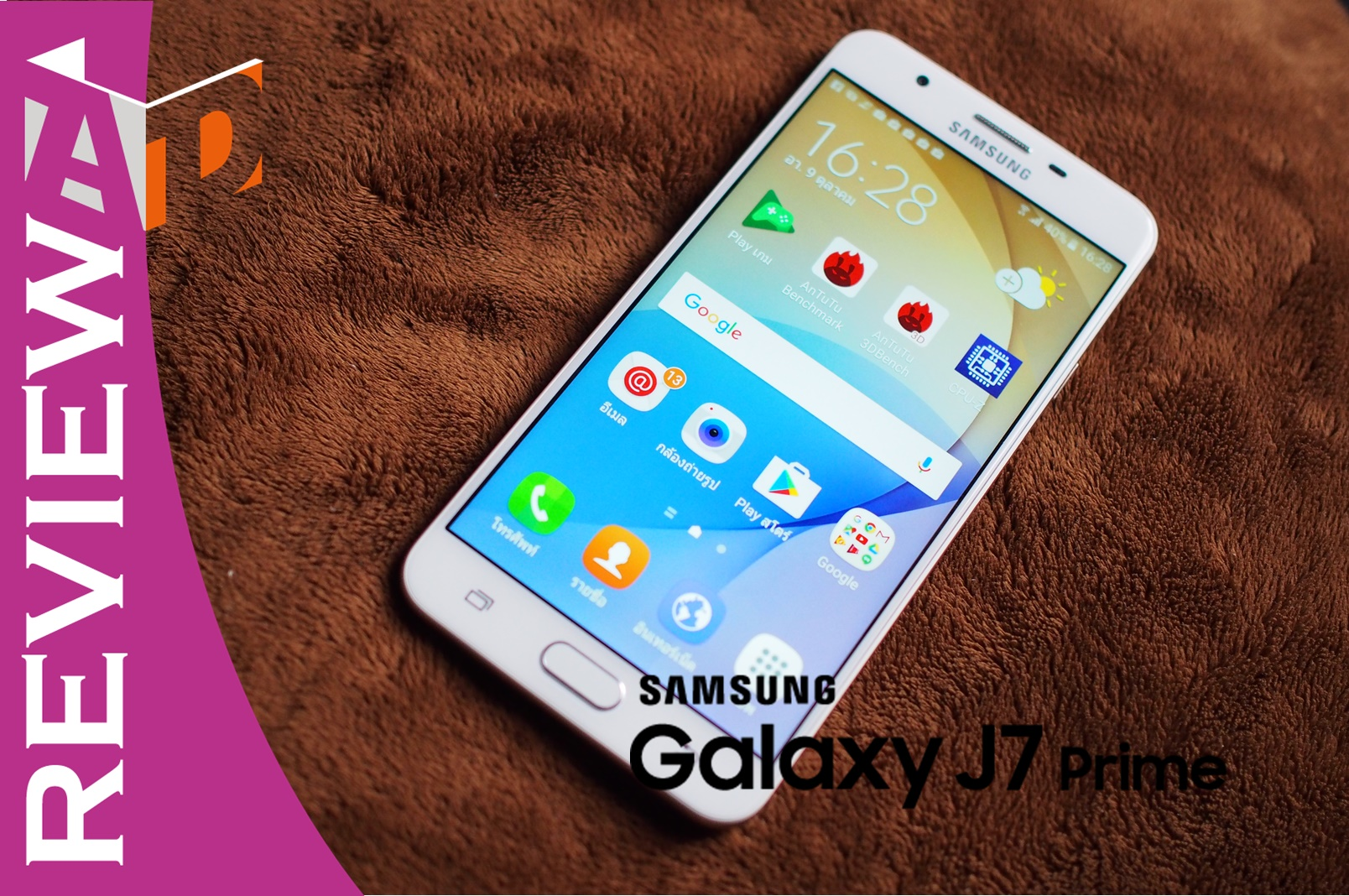 samsung-galaxy-j7-prime-appdisqus-review