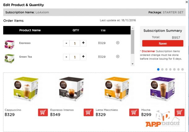nescafe-dolce-gusto-reviews-21