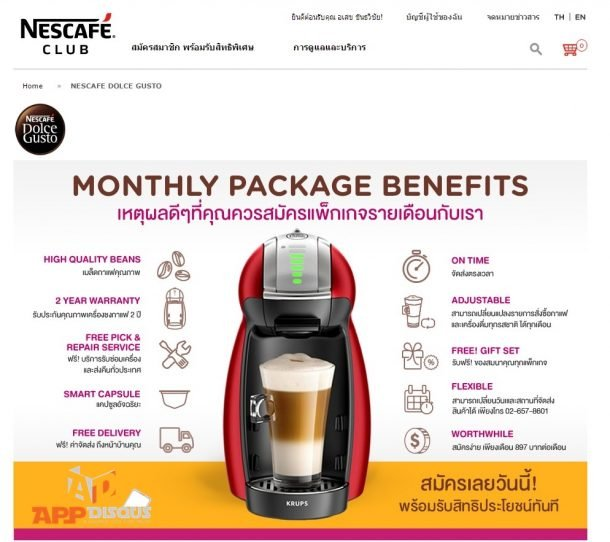 nescafe-dolce-gusto-reviews-22