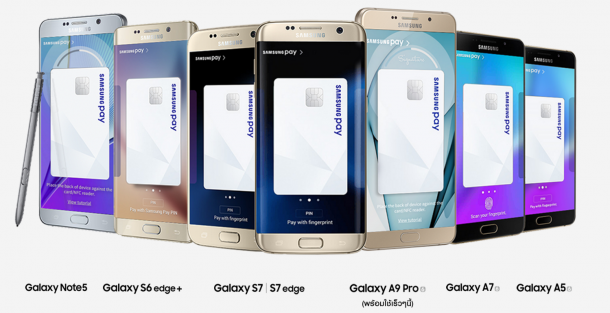 samsung-pay-smartphone