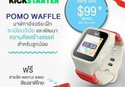 waffle-pr-th