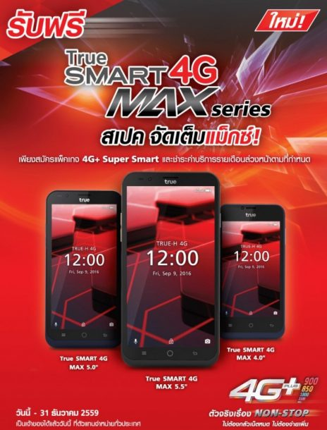 4g-max-poster-600x788