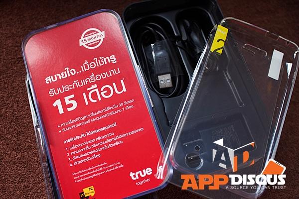 true-smart-4g-max-pc053236