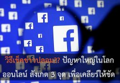 facebook-0012