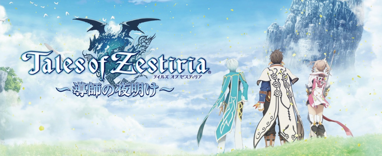 tales-of-zestiria-free-ps4