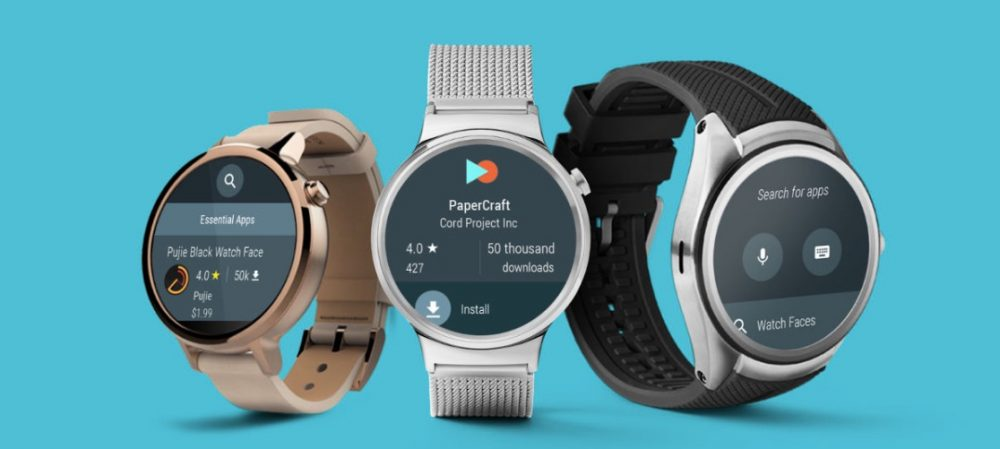 android wear 2.0 update list