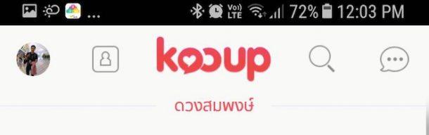 kooup
