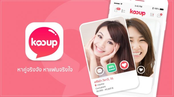 kooup-review
