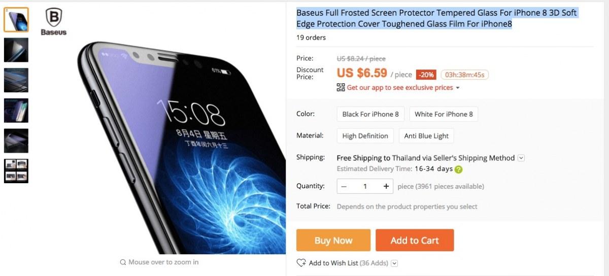 baseus-iphone8-screen-protector