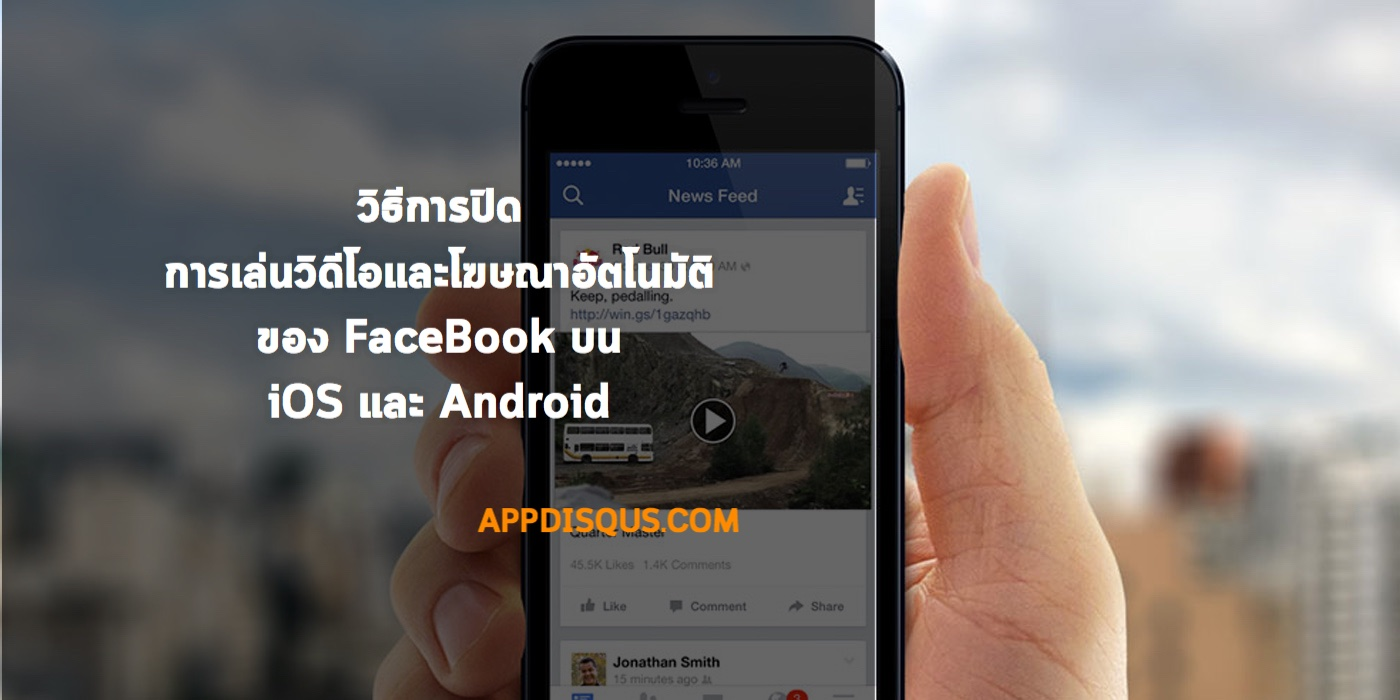 turn-off-facebook-autoplay.jpeg