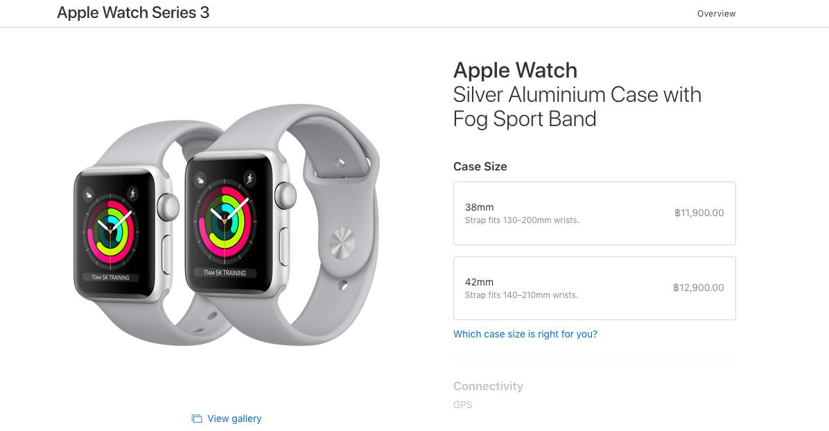 Apple Watch 3 Price Thai
