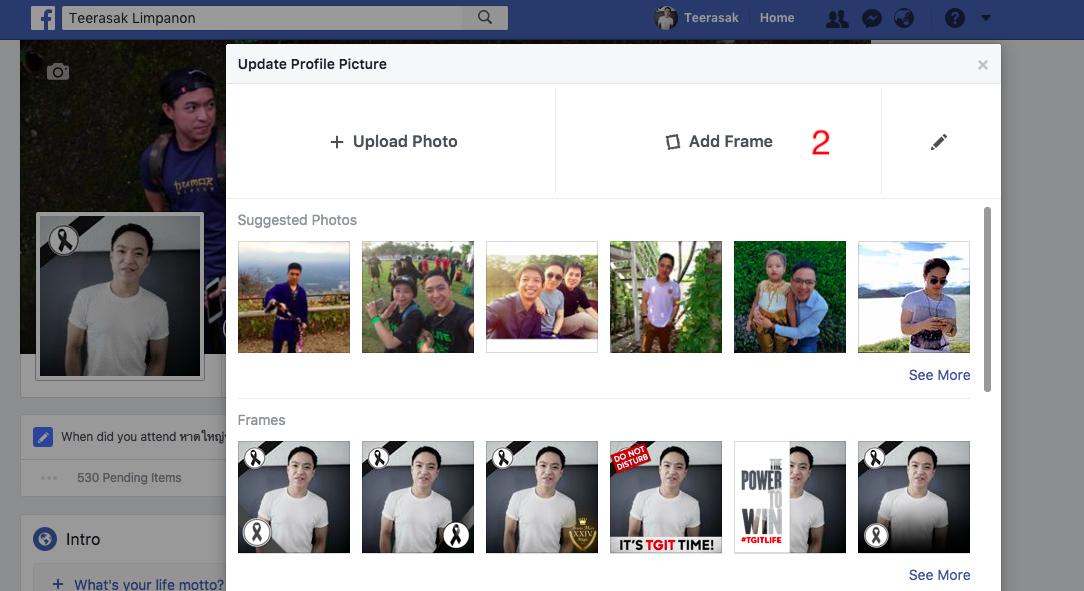 facebook-frame-2