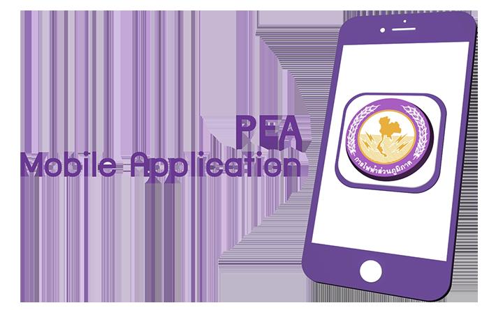 pea_mobile
