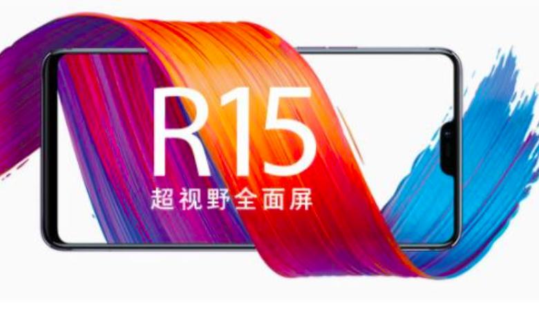 Oppo R15 Plus