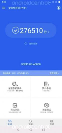 OnePlus 6 AnTuTu Leaks 1