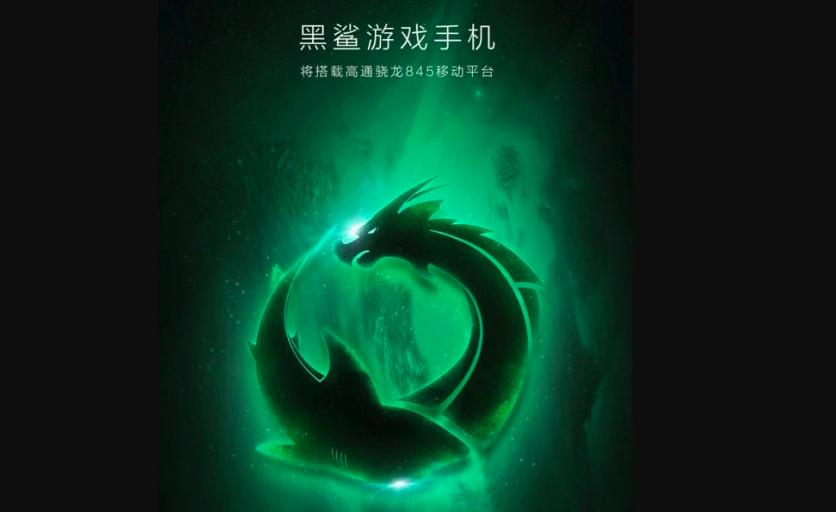 Xiaomi Black Shark Teaser Poster