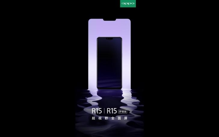 oppo-r15-teaser