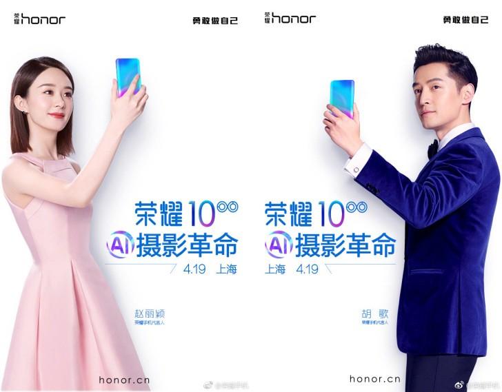 honor-10-invitation