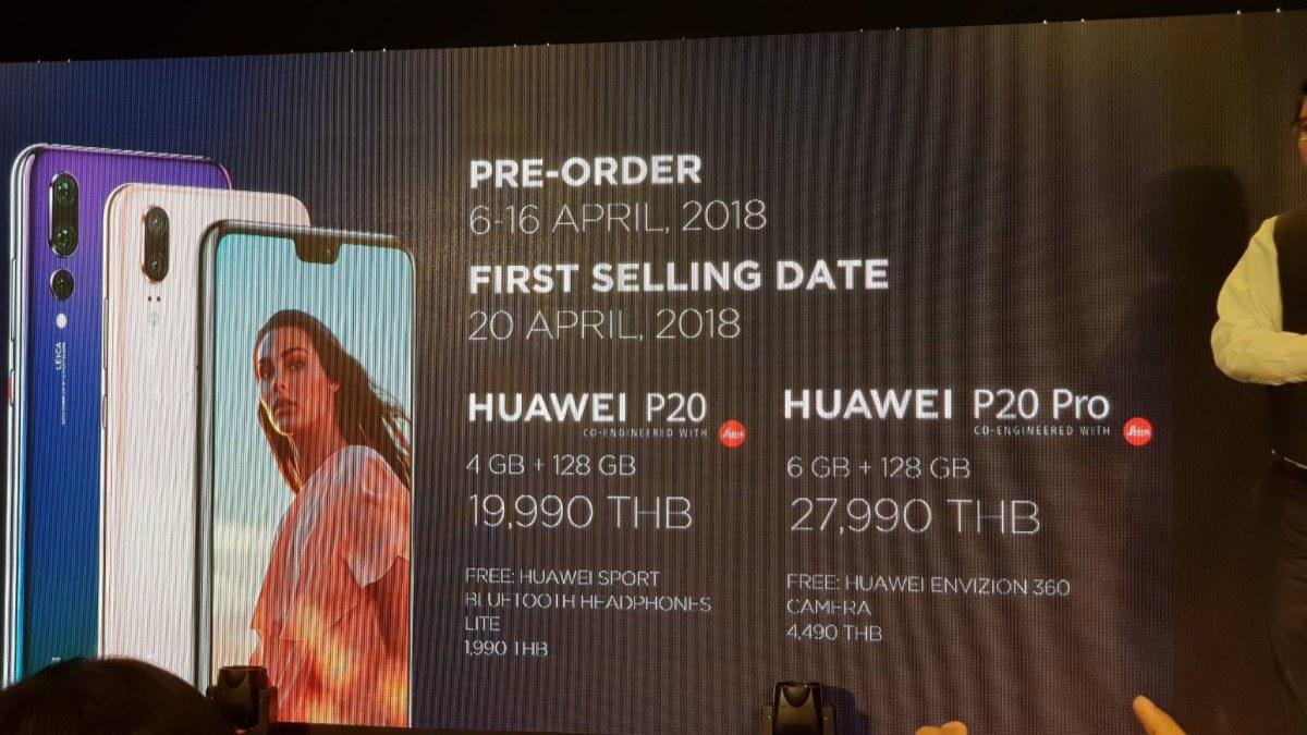 huawei-p20-duos-price