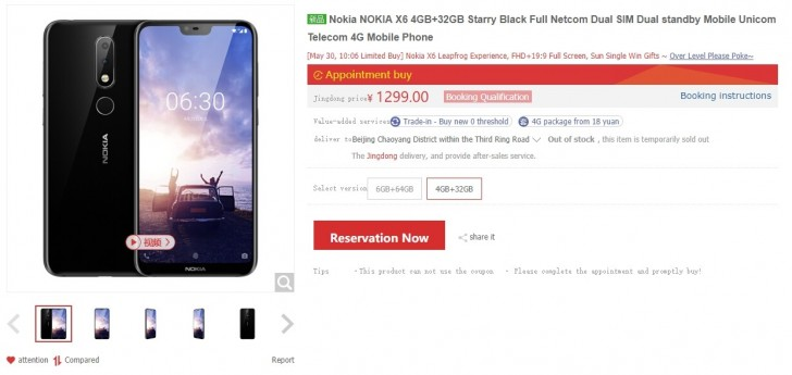 nokia-x6-flash-sell-second-time