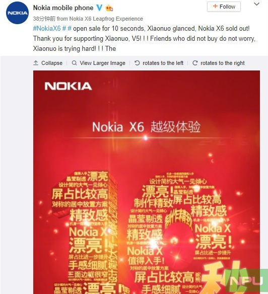 nokia-x6-sold-out