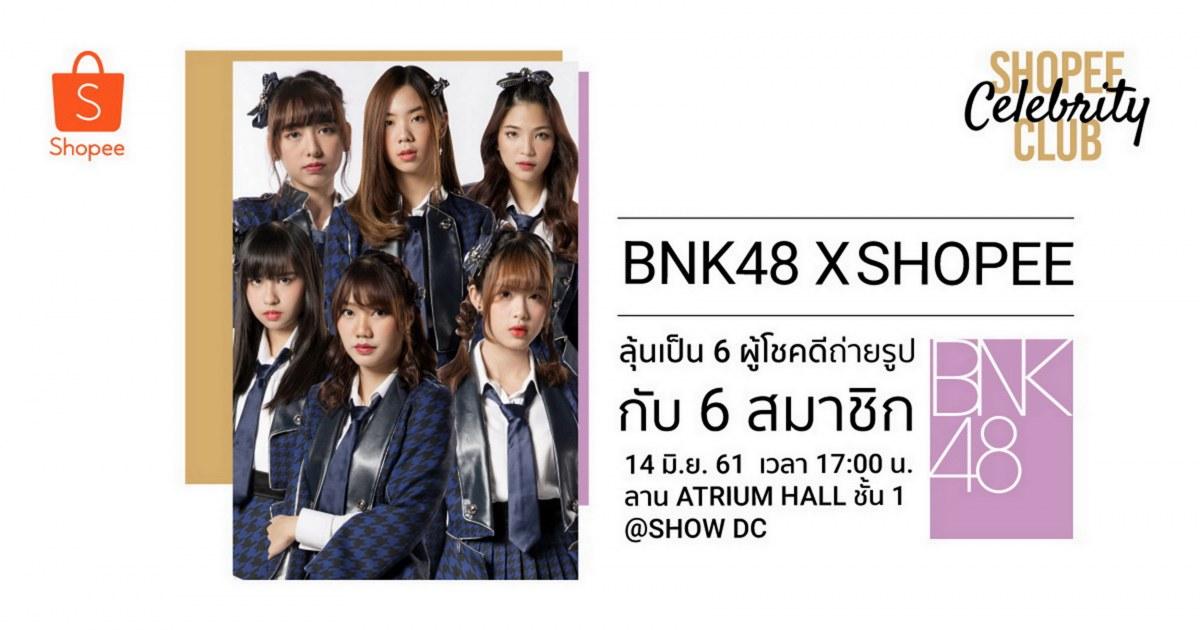 BNK48_1200x630
