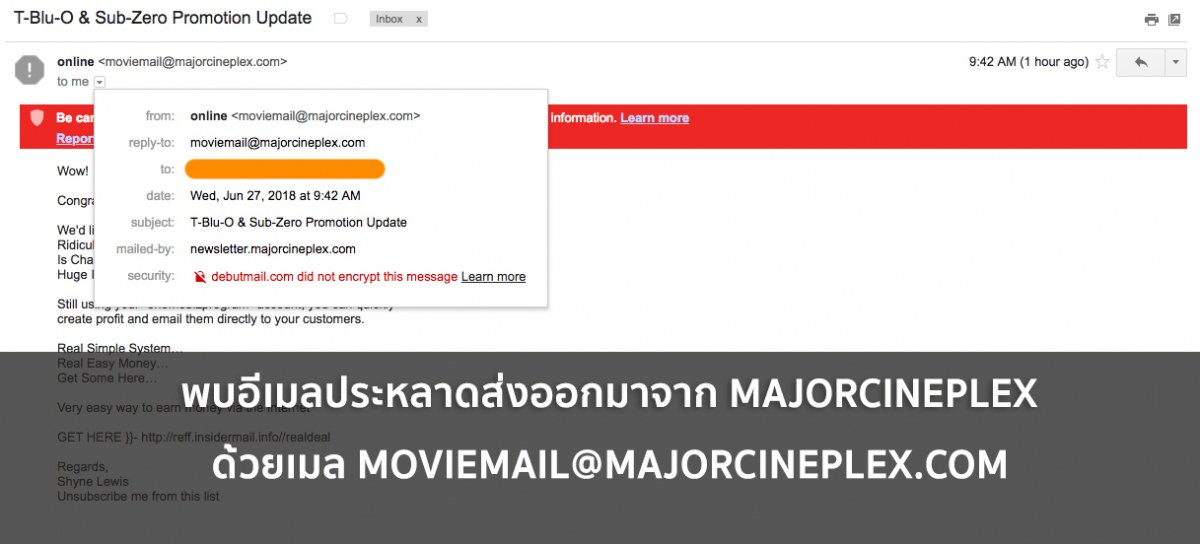 major-cineplex-cover-fraud-mail
