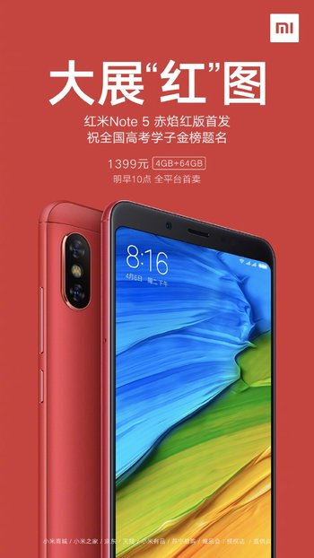 redmi-note-5-flame-red