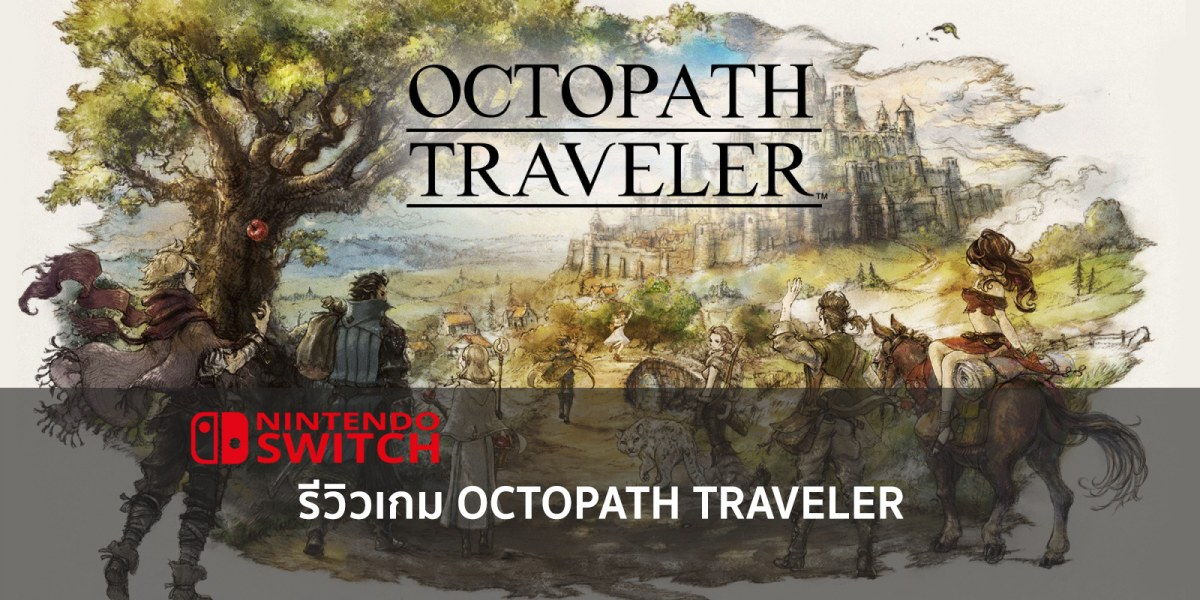 octopath-traveller-review-cover