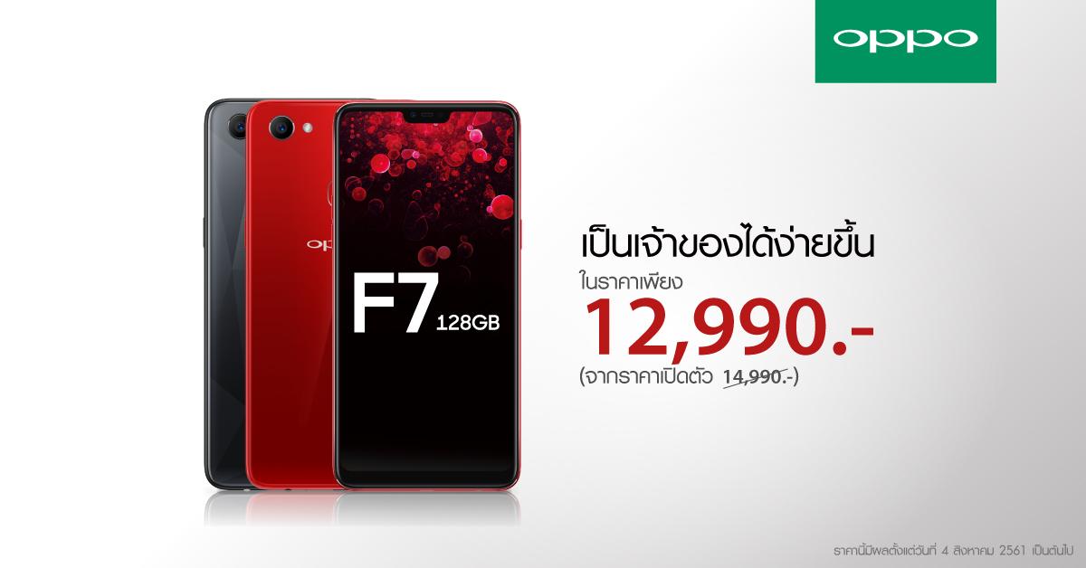 f7-128gb-cover