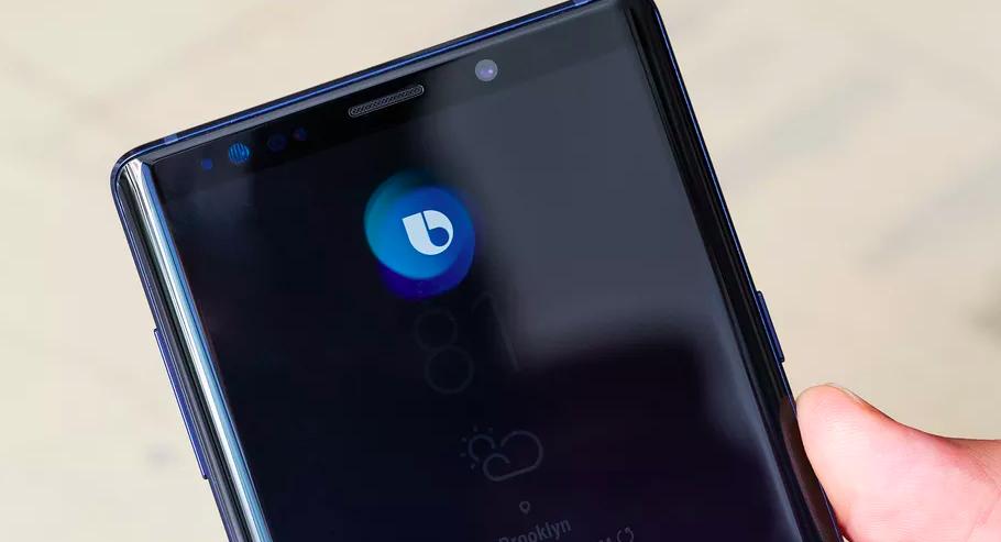 Bixby Button Note 9