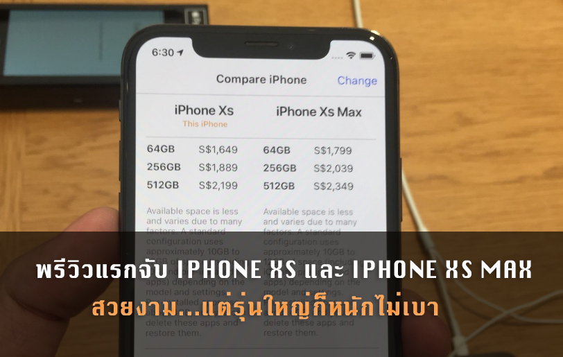 iphone-xs-and-max-first-handone