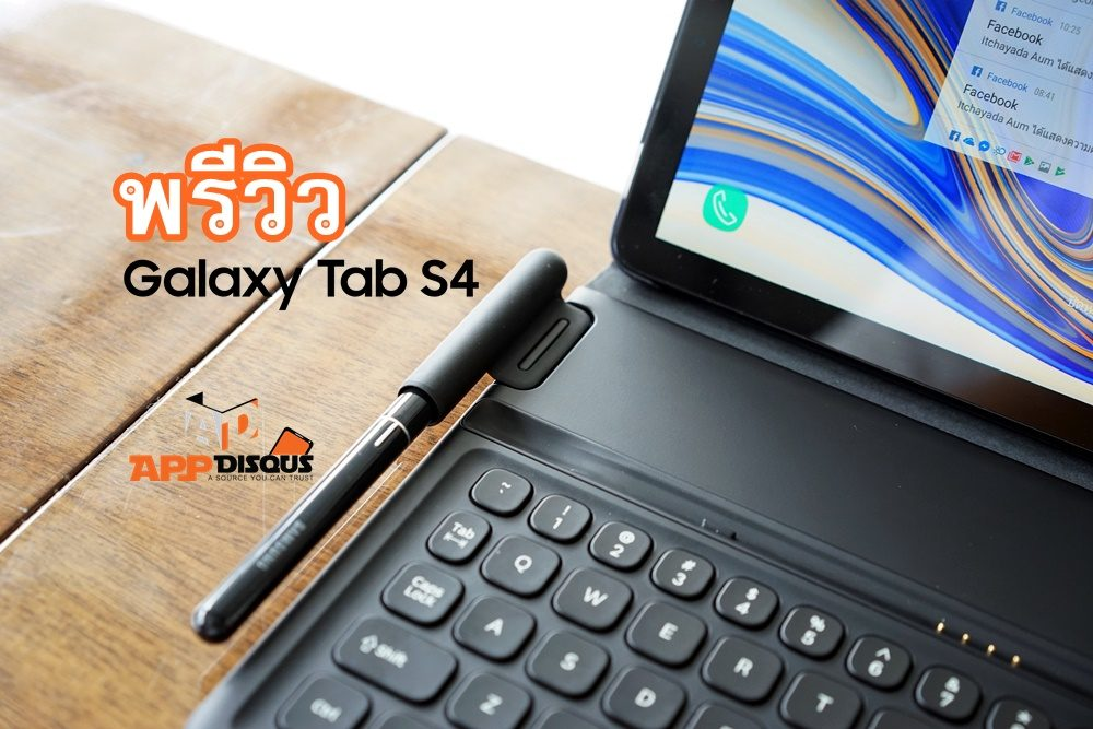preview Samsung Galaxy Tab s4