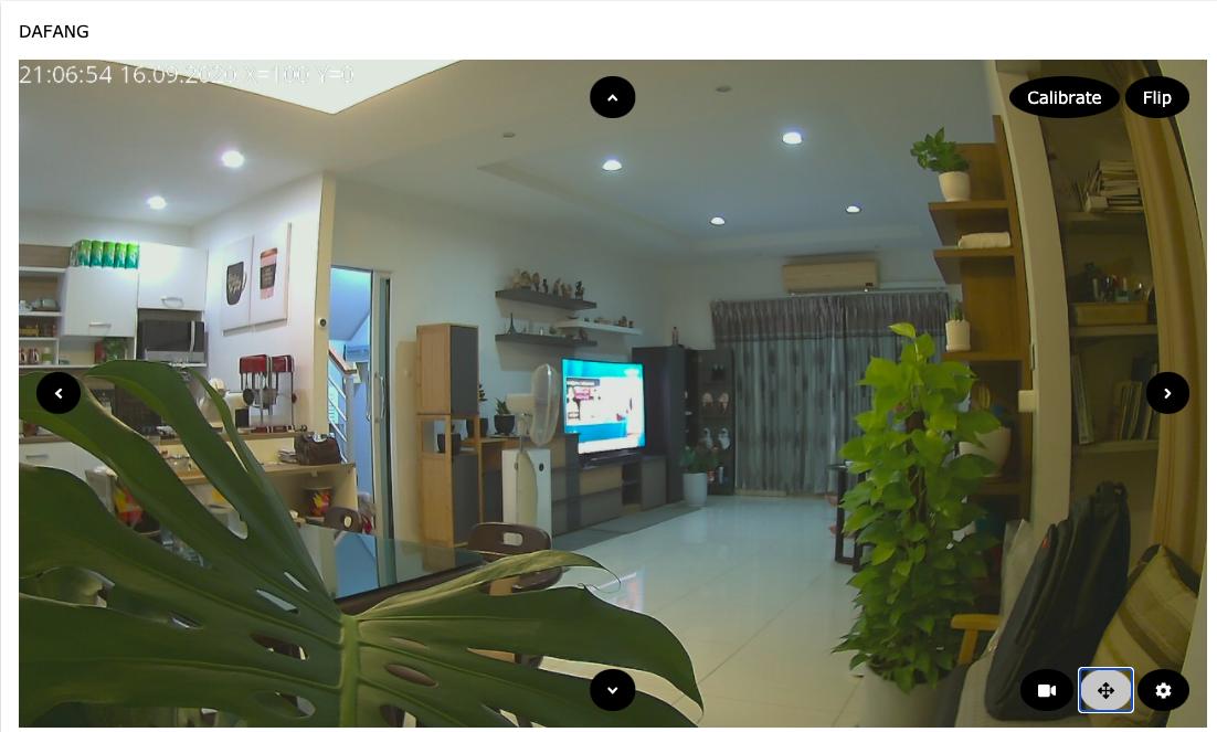 หน้า UI ของ Xiaomi Dafang Hack Web UI