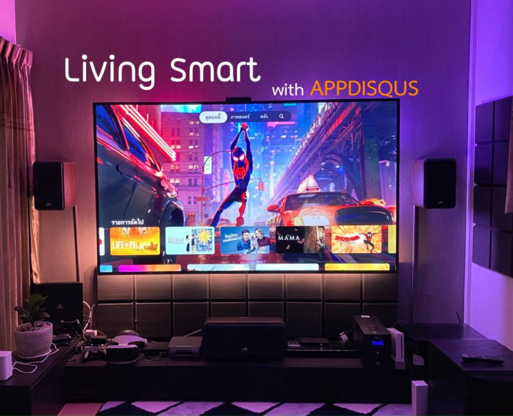 Living Smart 2 Sound System Cover